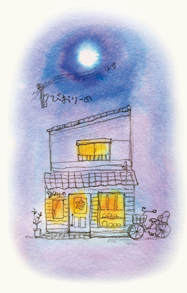 紫色の「びおりーの」の店のイラスト画像622px-976px
