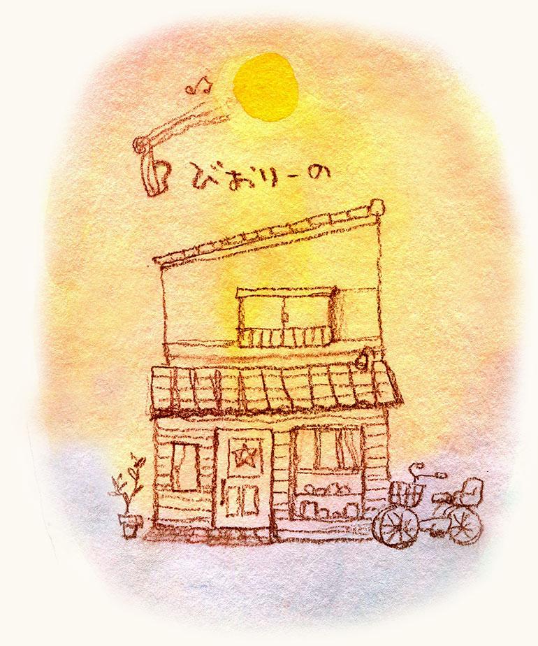 びおりーの店舗イメージ画像770px-927px