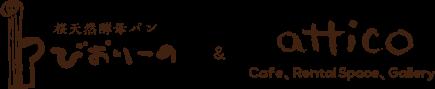 桜天然酵母パン「びおーり」のロゴ画像435px-89px